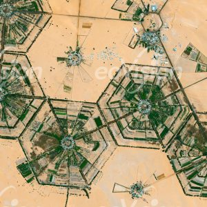Kufrah - Ein Ende der Wasservorräte ist absehbar